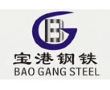 Baogang Iron and Steel