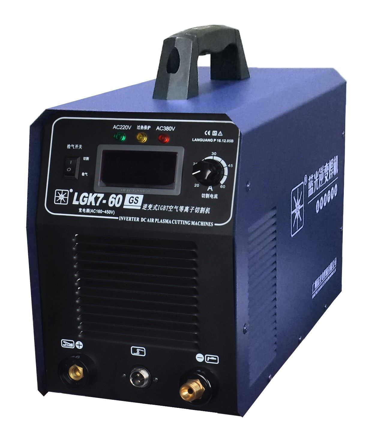 LGK7-60GS (wide voltage) air plasma cutting machine