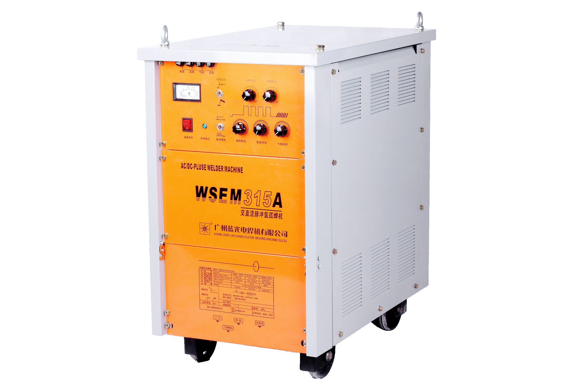 WSEM500A AC / DC pulse argon arc / hand arc welding machine