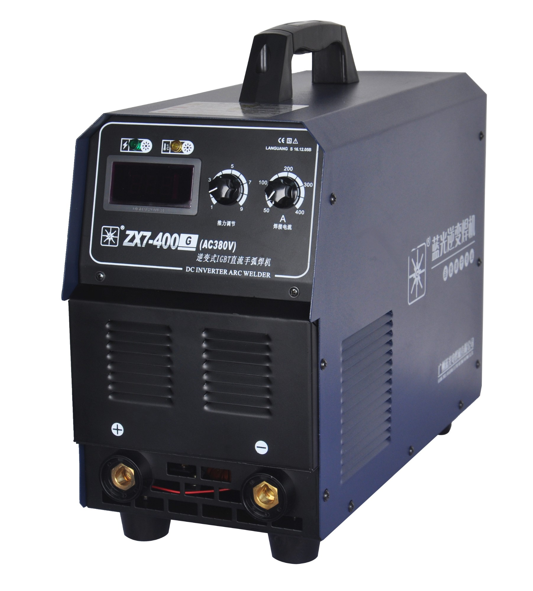 ZX7 Series DC hand arc welding machine (AC380V)